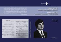 Serghei Pojar - сronicarul vieţii muzicale a Moldovei