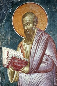 Apostle Paul Fresco, Byzantine Art, Byzantine Icons, Christian Paintings, Christian Art, Tempera, Mural Painting, Wall Paintings, Best Icons
