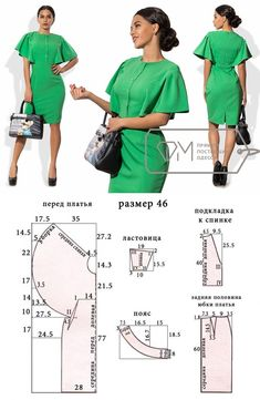 Amazing Sewing Patterns Clone Your Clothes Ideas. Enchanting Sewing Patterns Clone Your Clothes Ideas. Sewing Dress, Dress Sewing Patterns, Diy Dress, Sewing Patterns Free, Clothing Patterns, Sewing Clothes Women, Clothing Items, Costura Fashion, Bodice Pattern