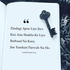 "Image may contain: possible text that says '"" Ishq Ka To Pata Nahi Magar, Jo Tumse Hai Wo Kisi Aur Se Nahi. Cute Attitude Quotes, Mixed Feelings Quotes, Love Quotes Poetry, Love Quotes In Hindi, True Love Quotes, Truth Quotes, Urdu Quotes, Life Quotes, Karma Quotes"