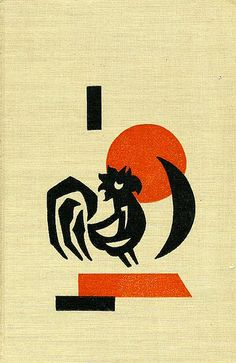 Slovak book cover art / vintage design - Alexandrovič Michail Šolochov, Rozoraná celina II (???)