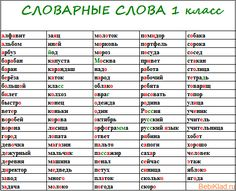 90 amazing hd mac os x wallpapers 2560 x 1600 Russian Language Learning, Foreign Language, Educational Games For Kids, Kids Learning, Russian Lessons, Russian Alphabet, Learn Russian, Handwriting Practice, Math For Kids