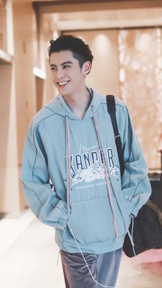 Inloved with his contagious smile 😣 Dylan Wang is loveeeee Meteor Garden Cast, Meteor Garden 2018, Asian Boys, Asian Men, Asian Actors, Korean Actors, Pretty Boys, Cute Boys, F4 Boys Over Flowers