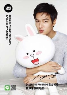 Lee Min Ho - LINE FRIENDS