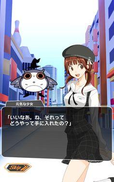 Screenshot_2016-12-24-03-26-51 Game Ui, User Interface, Bubble, Manga, Anime, Character, Manga Anime, Manga Comics, Cartoon Movies