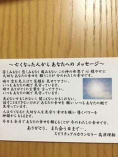 http://img-cdn.jg.jugem.jp/3a6/3387267/20151218_1439900.jpgの画像