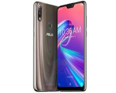 The Asus Zenfone Max Pro will be a budget price offering smartphone, and will be successor of Asus Zenfone Max Pro ASUS, Taiwane. Asus Zenfone, Latest Cell Phones, Finger Print Scanner, Best Budget, Best Camera, Cool Lighting, Tech Gadgets, Fun To Be One, Android Apps