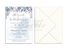 Προσκλητήρια γάμου, χριστουγεννιάτικο προσκλητήριο, annassecret, Χειροποιητες μπομπονιερες γαμου, Χειροποιητες μπομπονιερες βαπτισης Bullet Journal, Design