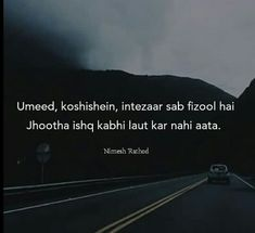 Poetry Quotes, Hindi Quotes, Urdu Poetry, Sad Quotes, Islamic Quotes, Best Quotes, Awesome Quotes, Secret Crush Quotes, Broken Words