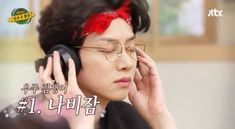 (1) Página Inicial / Twitter Kim Heechul, 1, Personal Care, Kpop, Eyes, Twitter, Beauty, Pinterest Home Page, Initials