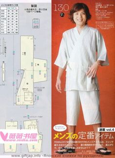 Says for Men but May Also be Used for Larger Women as Average Asian Sizes are Daisy ★ ★ [men 26 models share free cutting clothes, cutting diagram below HD] and This Japanese Sewing Patterns, Sewing Patterns Free, Clothing Patterns, Sewing Men, Sewing Clothes, Diy Clothes, Fashion Sewing, Kimono Fashion, Kimono Shrug
