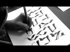 Calligraphie calligraphy hebrew alphabet