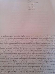 A Greek Carpenter's Handwriting High School Life, Life Hacks For School, Greek Lettering, Hand Lettering, Beautiful Handwriting, Penmanship, Trending Memes, Script, Funny Jokes