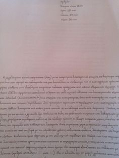 A Greek Carpenter's Handwriting