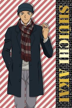 Anime Land, Detective Conan Wallpapers, Kaito Kid, Detektif Conan, Magic Kaito, Case Closed, Cartoon Characters, Haikyuu, Manga Anime