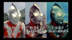 ウルトラマンのマスク