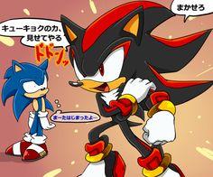 プレイヤーが下手糞のせいで究極にしょーもない動きをさせられる可哀想な奴 Shadow The Hedgehog, Sonic The Hedgehog, Shadow 2, Sonic And Shadow, 1366x768 Hd, Photo Comic, Sonic Funny, Sonic Franchise, Romantic Love Stories