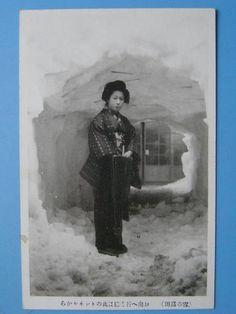 戦前絵葉書 高田 トンネル 高田美人 雪の高田 新潟 上越 (E33)_画像1