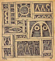 1938, Joaquín Torres-García (Montevideo, UY 1874-1949): Arte constructivo. Dibujo, tinta china y grafito sobre papel. Medida papel: 20 × 17,5 cm (7 7/8 × 6 7/8 in.).