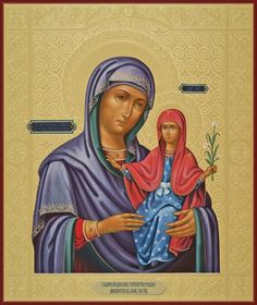 Anna the Mother of the Theotokos Orthodox Icon Religious Images, Religious Icons, Religious Art, St Anne Prayer, Anne Neville, Life Of Jesus Christ, Russian Icons, Russian Orthodox, Byzantine Icons