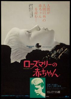 Japanese Rosemary's Baby poster.