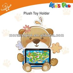 Hot 7'' intelligent educational laptop for children, English learning machine, unique design with high quality #Best_Laptop, #For_Kids