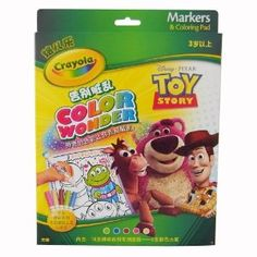 Crayola Color Wonder: Toy Story Coloring Book and Markers  ($9)