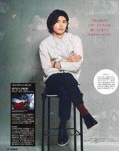 Miura Haruma Kaoru, Haruma Miura, Profile, Style, User Profile, Swag, Outfits
