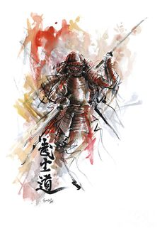 Bushido - Samurai Warrior. Painting