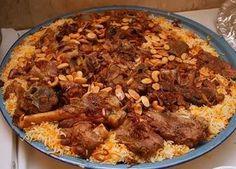 Resep cara membuat nasi kebuli http://resepjuna.blogspot.com/2016/04/resep-nasi-kebuli-rice-cooker-lengkap.html masakan indonesia