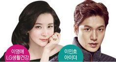 [ Korea News - e Today] Long Model Contract Celebrities : Lee Min Ho [ Date: 01 October 2015 ]이민호·이영애·김희애 '패션·화장품 장수모델' - 이투데이