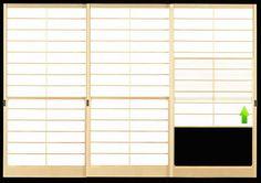 "[Japanese-style interior and houseware|washitsu-biyori]YOKOSHIGE nekoma 3panels height 1301-2050mm(51.22""−80.71"")"