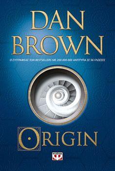 «Origin», Νταν Μπράουν - Dan Brown