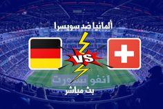 بث مباشر مشاهدة مباراة ألمانيا وسويسرا 2020 6 9 دوري الأمم الأوروبية Match Of The Day Football Day