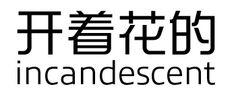 MJ Ngai Std Medium http://www.fontshop.com/fonts/downloads/linotype/mj_ngai_prc_std_medium/ot_ps/ China Type http://www.fontshop.com/fonts/designer/china_type/