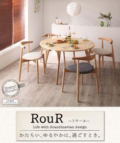北欧チェア【Rour】ラウール/エルボーチェア・2脚組 - 北欧家具インテリア通販専門店|Sotao Dining Chairs, Dining Table, Chair Design, Sofa, Living Room, Bed, House, Furniture, Home Decor