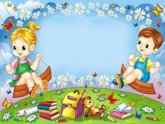 Ти да видиш: Дг - картинки, бухал Boarder Designs, Page Borders Design, Photo Frames For Kids, School Border, Boarders And Frames, School Frame, Powerpoint Background Design, Kids Background, Borders For Paper