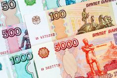 Russian banknotes in current circulation