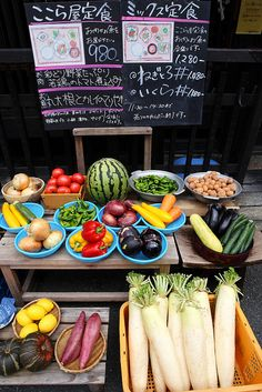 travelnippon:  Vegetables by Teruhide Tomori (very busy) on Flickr.