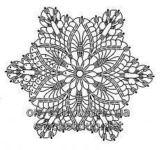 Crochet Collar Pattern, Crochet Snowflake Pattern, Crochet Motif Patterns, Crochet Lace Edging, Crochet Stars, Crochet Snowflakes, Crochet Blocks, Crochet Diagram, Thread Crochet