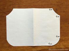 グラニーバッグをハンドメイドで作りましょう。型紙から自分で起こして作るので好きなようにカスタマイズできます。作り方の基本がわかればアレンジを加えて自分流に作れますよ。画像とイラストを交えながらご説明します。