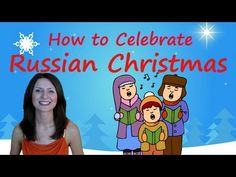 Video: How To Celebrate Russian Christmas. Learn about the Russian Christmas menu and find out how to predict your future on Christmas eve.  Full article - http://www.funrussian.com/2010/12/17/russian-orthodox-christmas/      More articles and videos about Russian Christmas and New Year:     Christmas Words in Russian - lesson 1! More details - http://www.funrussian.com/2011/12/24/christmas-russian-lesson/  Watch out for a special gue...