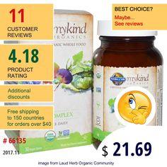 Garden Of Life #GardenOfLife #Vitamins #VitaminBComplex