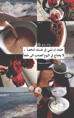 Iphone Wallpaper Quotes Love, Cute Emoji Wallpaper, Flower Phone Wallpaper, Iphone Wallpaper Tumblr Aesthetic, Sad Wallpaper, Aesthetic Backgrounds, Love Quotes Photos, Cover Photo Quotes, Funny Arabic Quotes