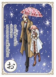 Walking under the snow with a strawberry-patterned umbrella and a girl, despite the stare from the onlookers