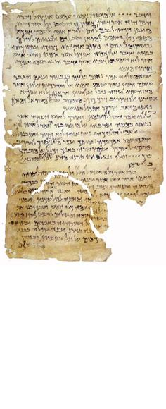 The Dead Sea Scrolls are a collection of 972 texts from the Hebrew Bible and extra-biblical documents found between 1947 and 1956 on the northwest shore of the Dead Sea, from which they derive their name. They were specifically located at Khirbet Qumran in the British Mandate for Palestine, in what is now known as the West Bank.