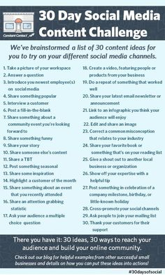 30 Day Social Media Content Challenge - 30 great content ideas for #socialmedia. #smo #socialmediaoptimization #contentmarketing