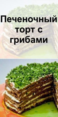 Buffet, Diet Menu, Asparagus, Food And Drink, Cooking Recipes, Beef, Meals, Dishes, Chicken