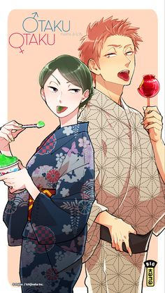 Otaku Anime, Anime Manga, Anime Art, Slice Of Life, Me Me Me Anime, Anime Love, Samsung Galaxy S6, Dramas, Japanese Drawings