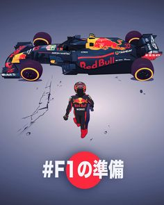 Red Bull s poster for the Japanese GP is a nice Akira reference Cool  Pictures 31a761fca00